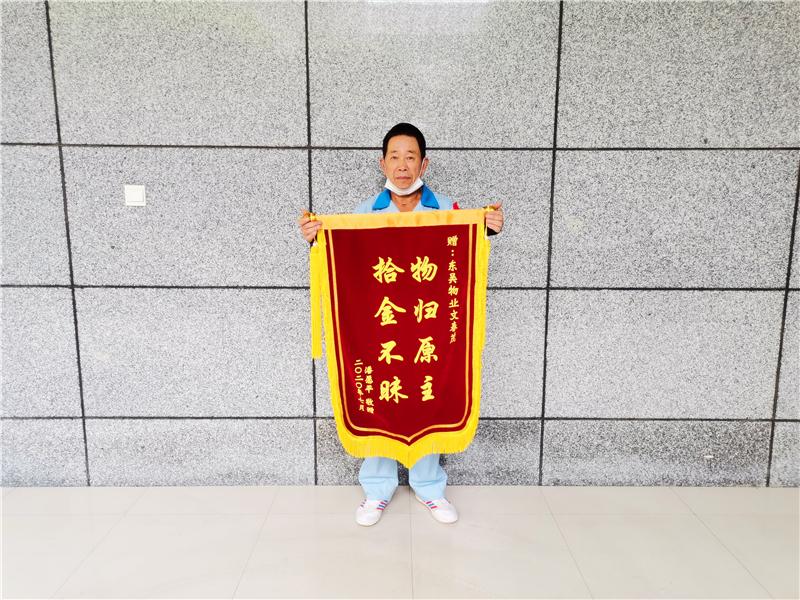 两位兰州好人荣登10月中国好人榜